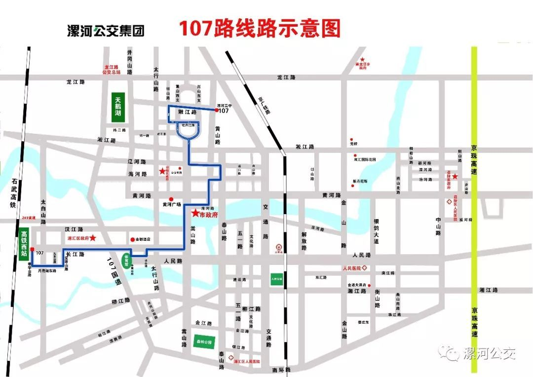 317省道全程线路图