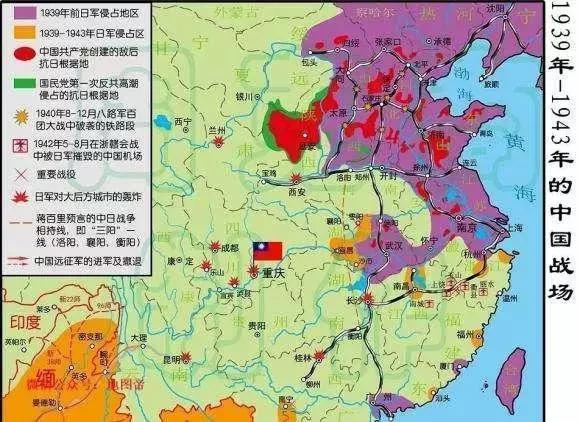 二战期间的日本为何不集中力量进攻中国,却去招惹强大美国