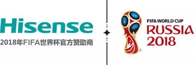 海信X腾讯游戏管家 《王者荣耀》等手游电视版独家首发