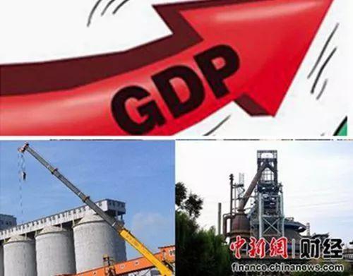 经济总量增速与gdp增速_我国经济gdp总量图
