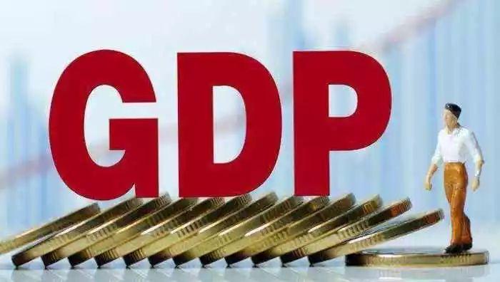 云县gdp_云南省一季度GDP公布,增幅全国第一,6个城市年度总量超过千亿