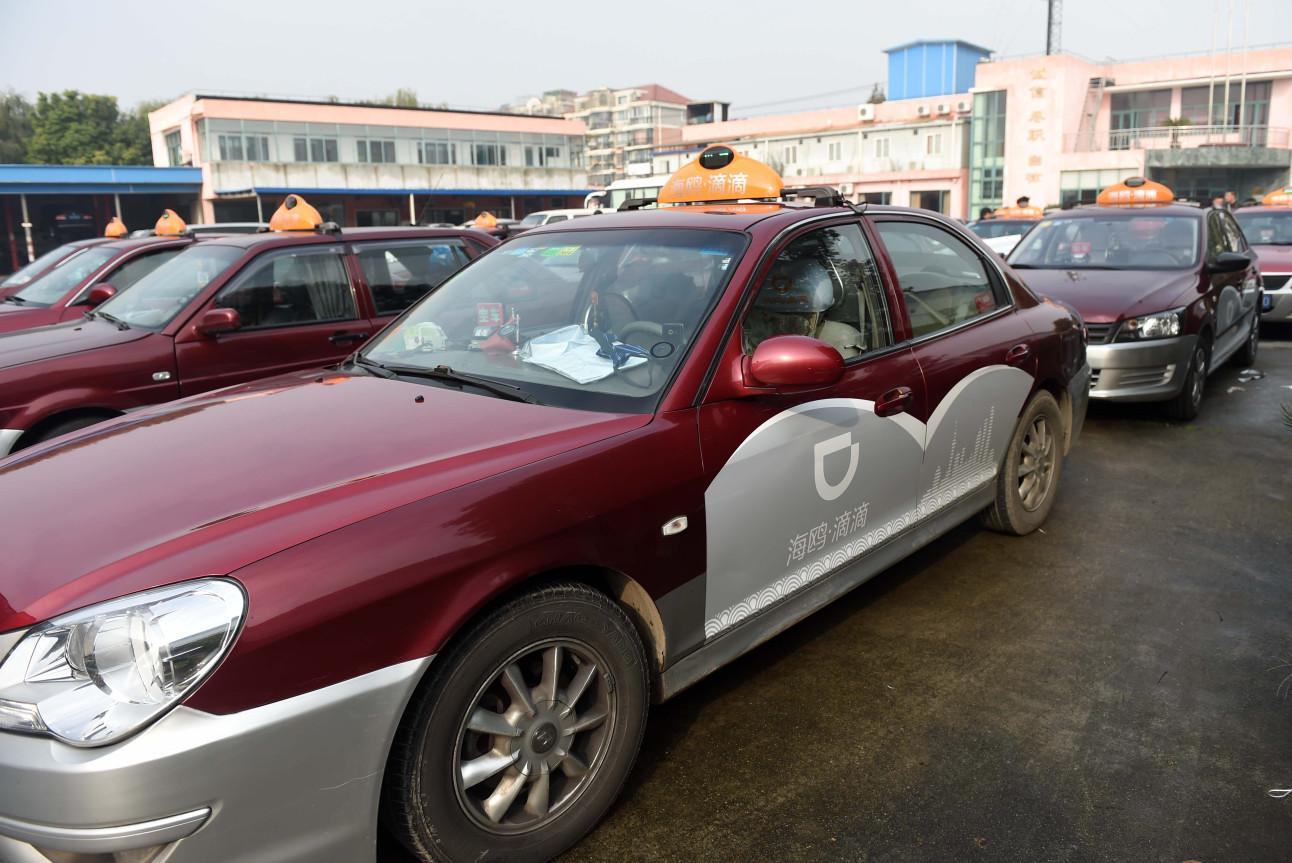 滴滴出行与软银合作,将在日本推出出租车预约服务