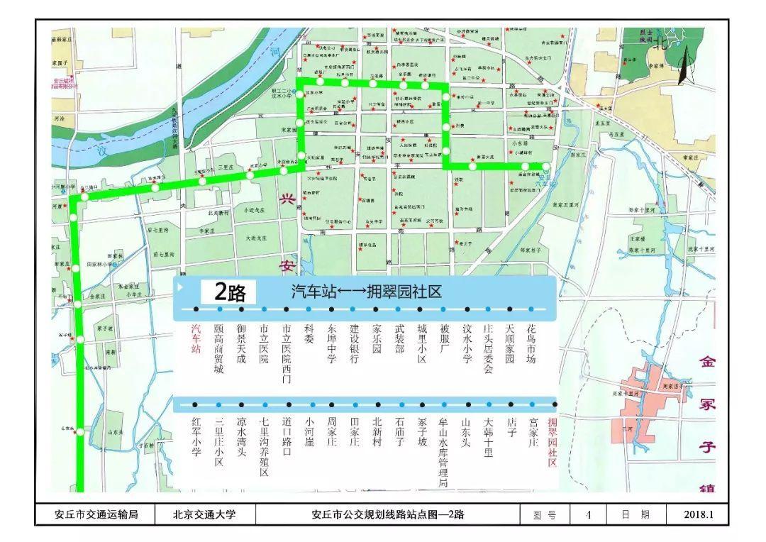 安丘200辆新能源公交车投入使用(附最新线路图及运行时间)