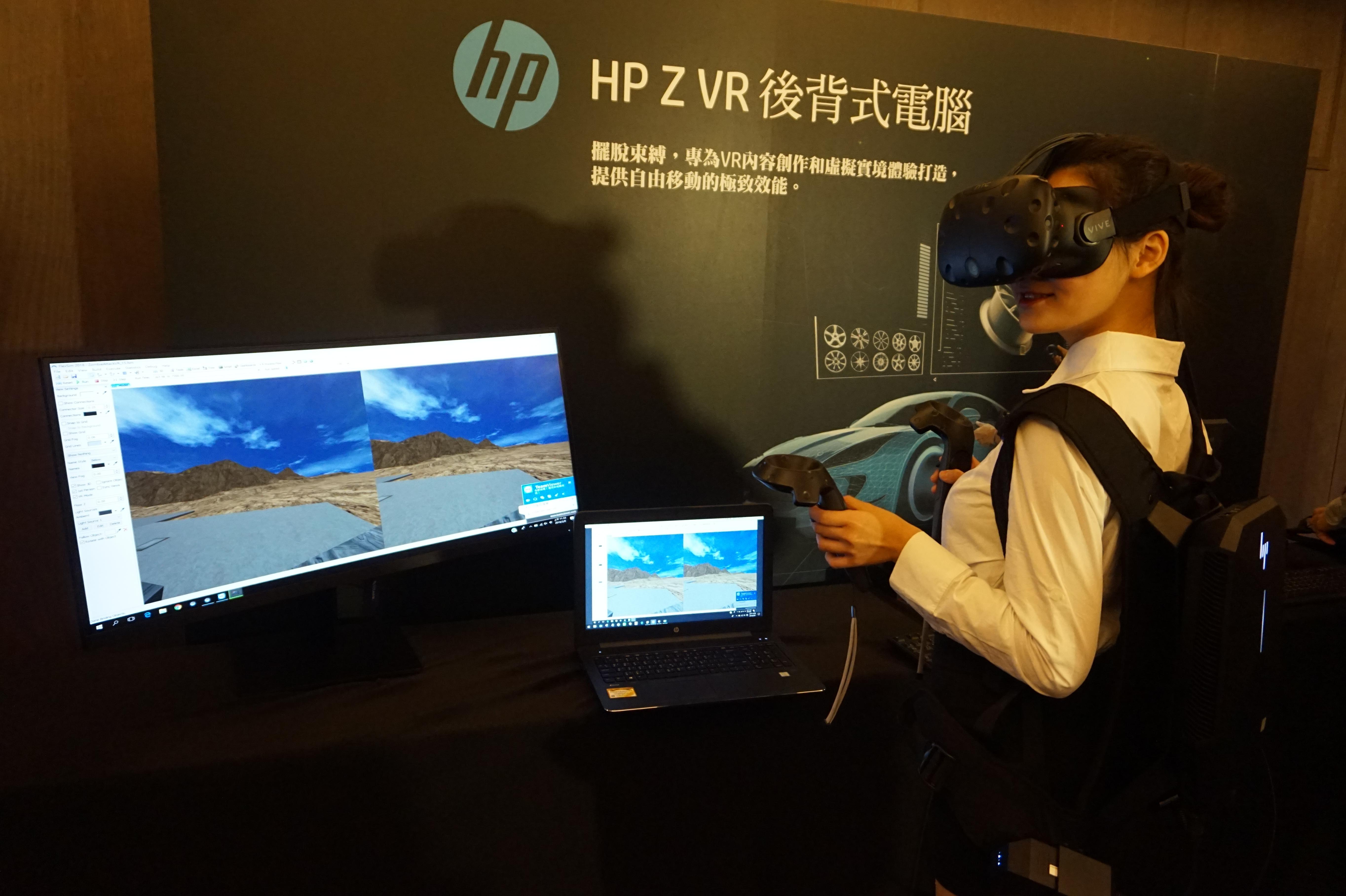 惠普新商用电脑和工作站登场,穿戴式 VR 工作站成焦点