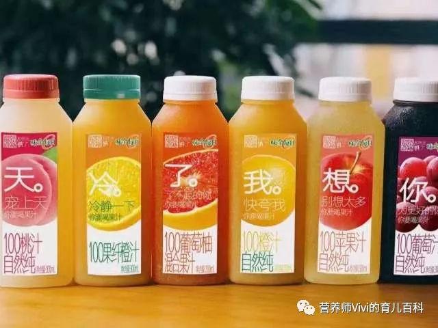 100%果汁是真的吗热量高不高