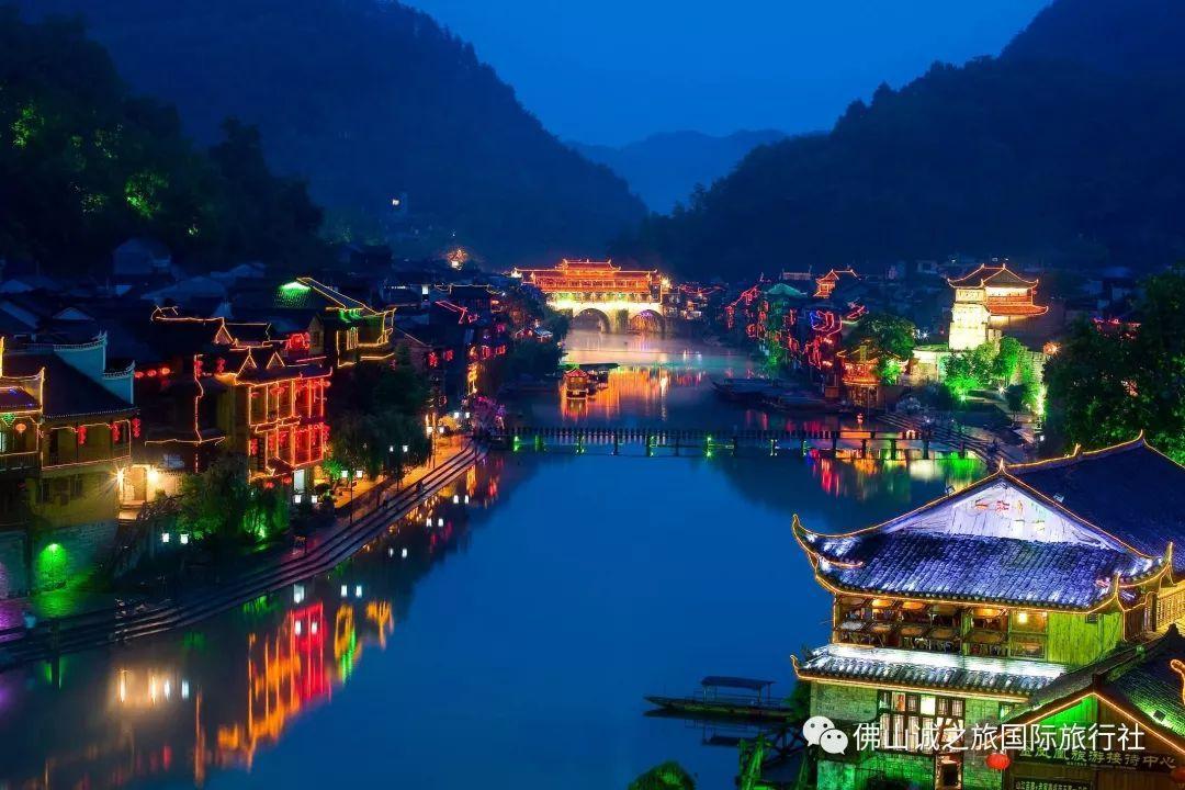 壁纸 风景 古镇 建筑 旅游 山水 摄影 桌面 1080_720