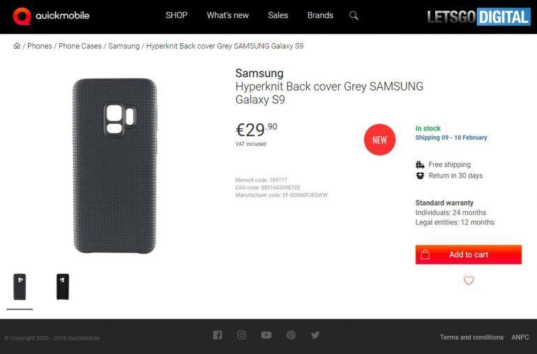 三星S9针织手机壳曝光:视觉效果独特,颇具质感