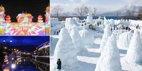 日本札幌冰雪节开幕:梦幻艺术品精巧夺目图片