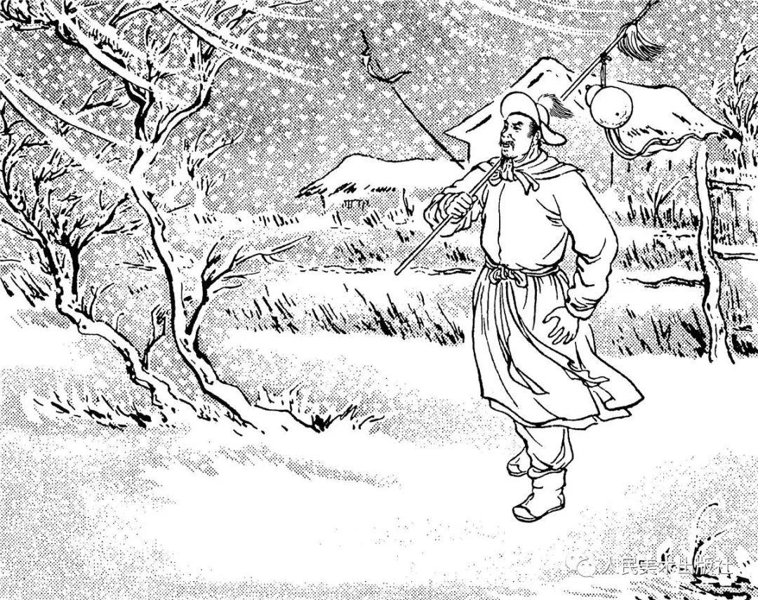 林冲的简笔画_人美经典连环画 · 水浒专场   林冲雪夜上梁山(三)