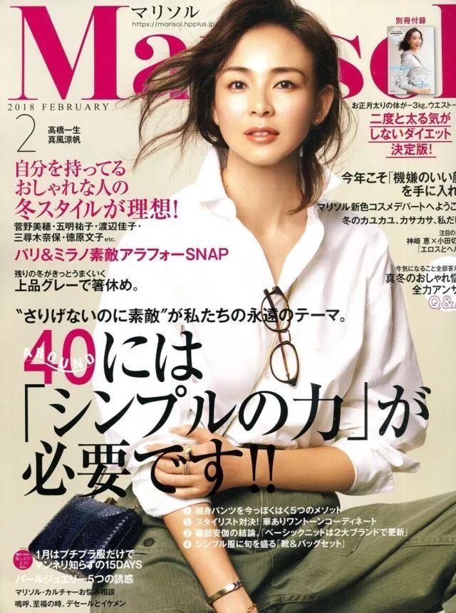 藤井莉娜、长谷川润、渡辺知夏子……那些年我们一起看过的《ViVi》