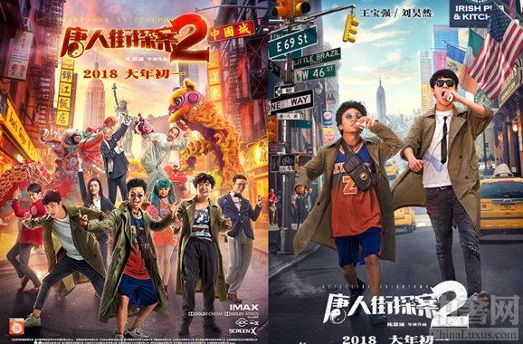 探案演员_是由陈思诚执导的一部喜剧探案电影,王宝强和刘昊然等知名演员倾情