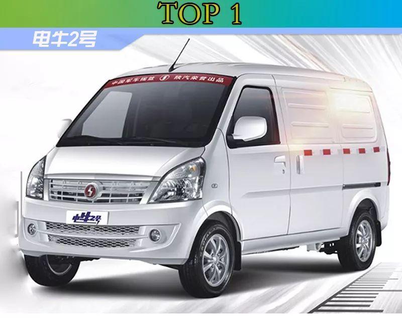 中国最有竞争力的纯电动方面有哪些?十大明星产品都在!