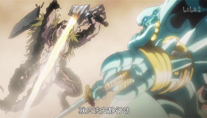 骨傲天与他的部下们,写在《Overlord》蜥蜴篇完结后 - ACG17.COM
