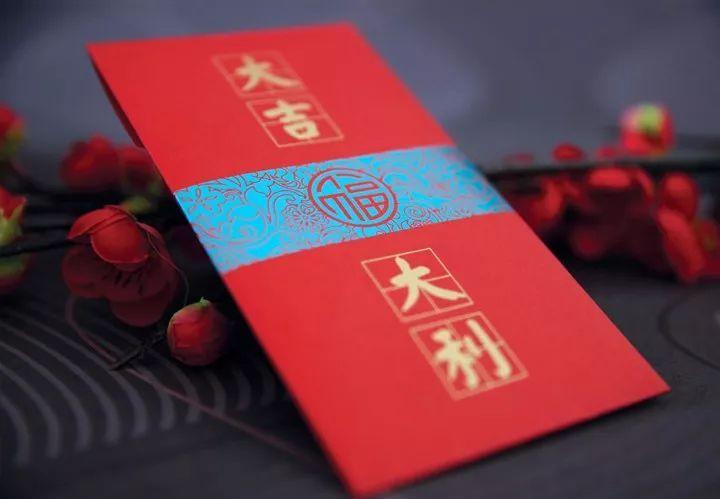 【红包的意义】为什么中国人热衷于红包?过了