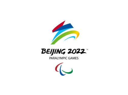 """2022年北京冬奥会会徽""""冬梦""""图片"""