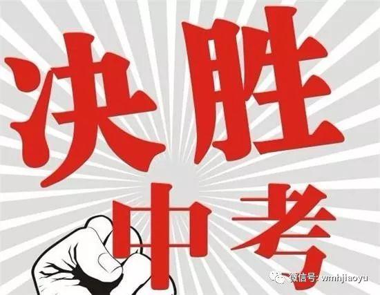 北京中考特长生增冰雪项目,看今年政策都有哪些变化?