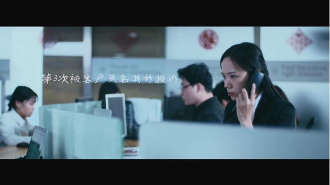 """""""暖营销""""赢得年轻人的心,看陈克明如何演绎""""外面不如家里面""""-焦点中国网"""