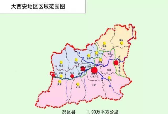 临夏县北塬镇规划图