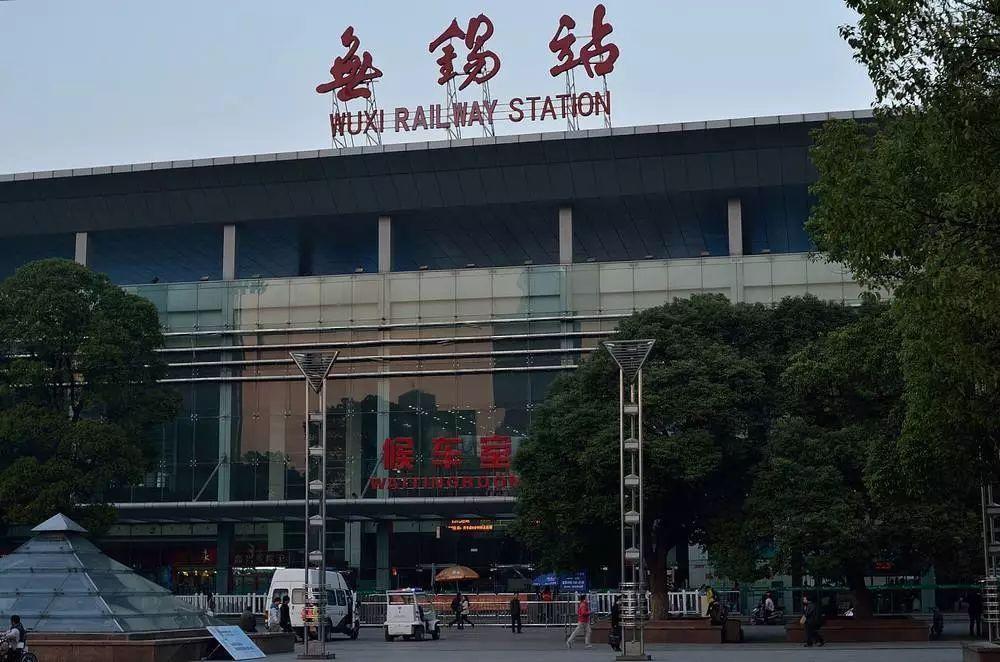 我们常接触的是 四个火车站: 无锡站(分南广场和北广场), 无锡东站