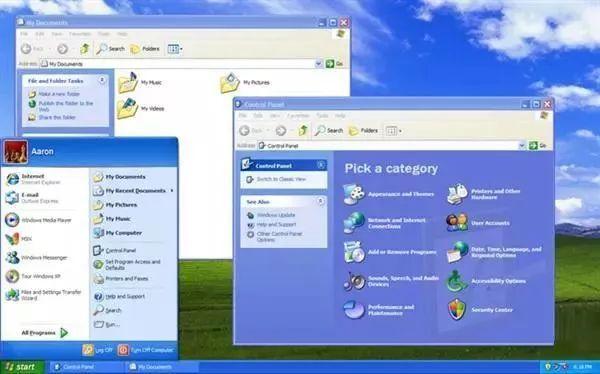 Windows三十年进化史,从Windows 1.0到Windows 10 - 第9张  | 鹿鸣天涯