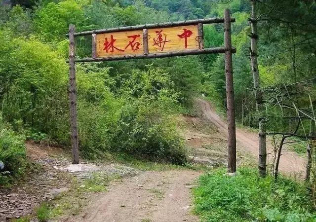 旅游 正文  白龍湖景區 白龍湖,位于寧強縣廣坪鎮西南角,距漢中110