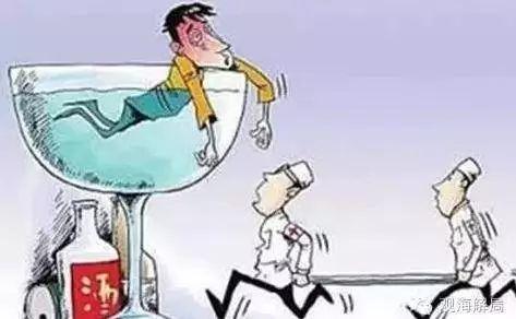 动漫 卡通 漫画 头像 473_292图片