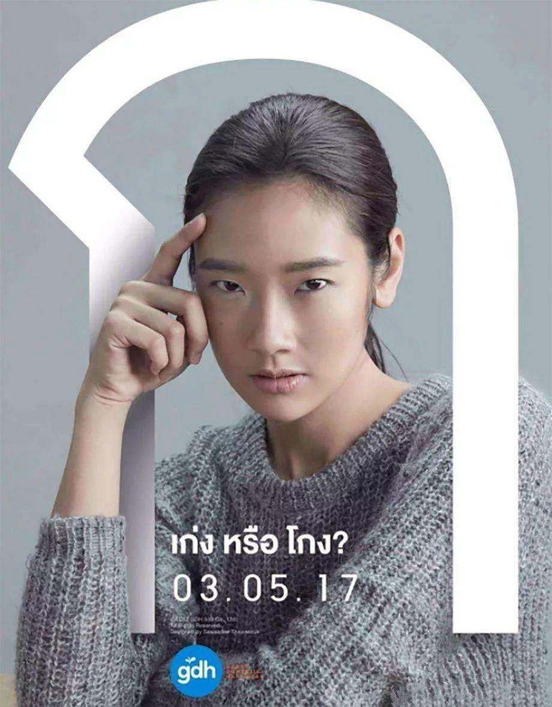 为什么女明星都去泰国过年?除了BOYY和紫苏防晒,泰国还有啥?