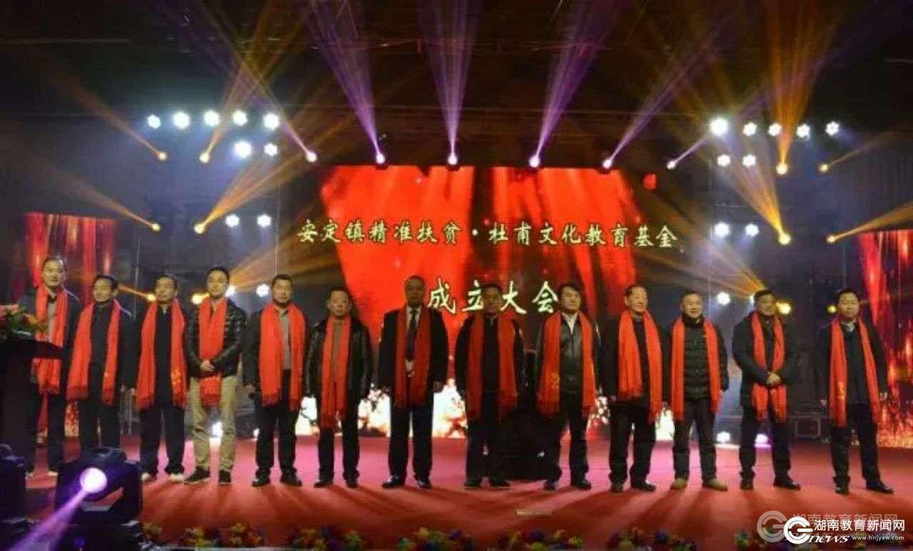 http://www.pingjiangbbs.com/pingjiangxinwen/21546.html