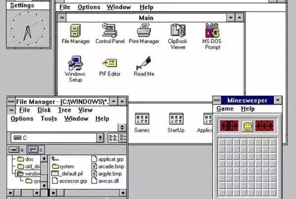 Windows三十年进化史,从Windows 1.0到Windows 10 - 第3张  | 鹿鸣天涯