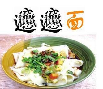 英国年最中国丨听小a价格主播谝价格,还有最全西安美食西安美食图片