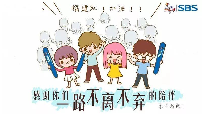国产三戟再掀高潮,福建浔兴SBS男篮赛季完美收官