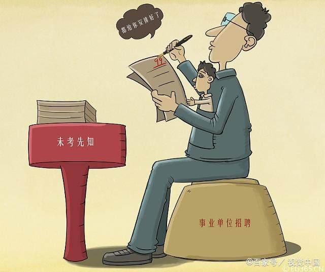 动漫 卡通 漫画 头像 640_537图片