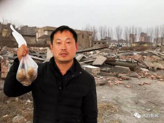 河南淇县居民买仨土豆回家后发现,房子被夷为平地