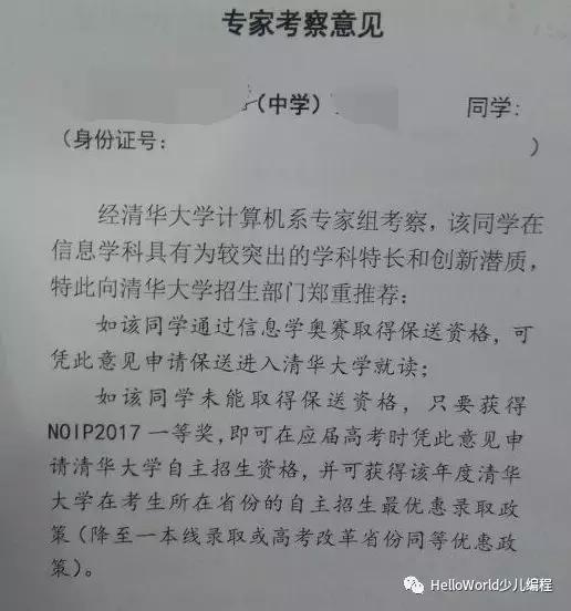 http://www.reviewcode.cn/youxikaifa/157472.html