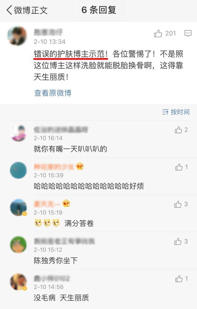 刘亦菲洗把脸的功夫, 犯了个大错