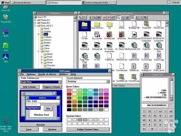 Windows三十年进化史,从Windows 1.0到Windows 10 - 第4张  | 鹿鸣天涯