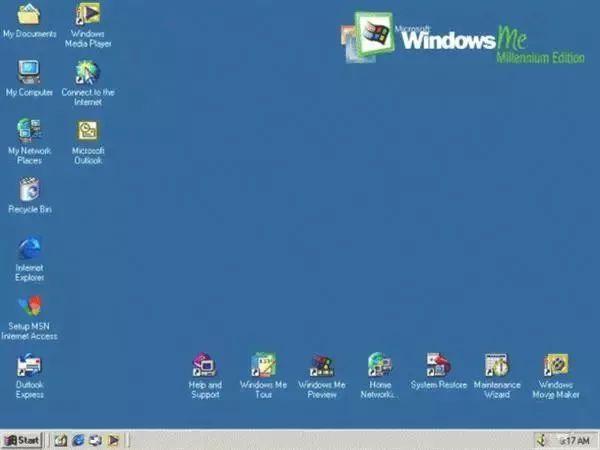 Windows三十年进化史,从Windows 1.0到Windows 10 - 第8张  | 鹿鸣天涯