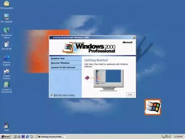 Windows三十年进化史,从Windows 1.0到Windows 10 - 第7张  | 鹿鸣天涯