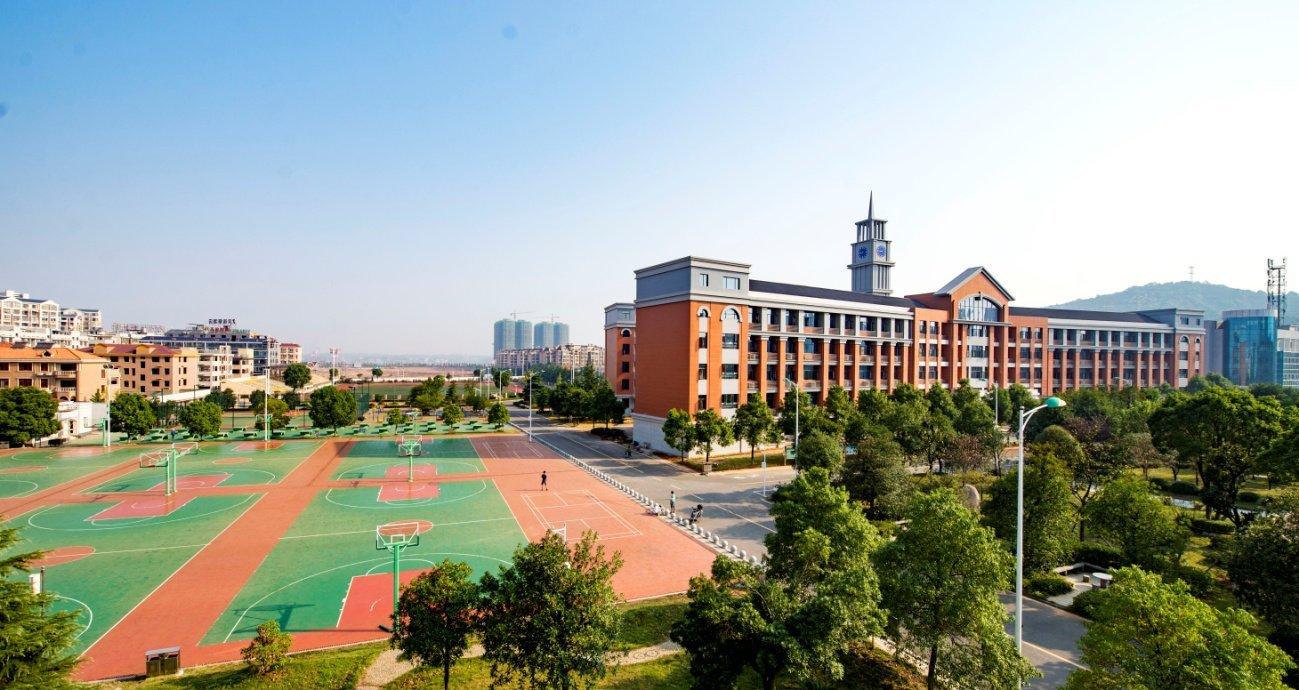 湘潭县一中喜获湖南省示范性普通高中督导评估四连优