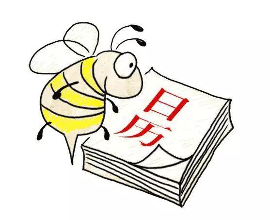 密蜂猜成语_密蜂