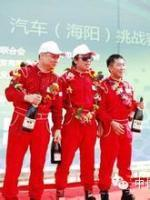 中国汽车特技队主教练樊建一简介!