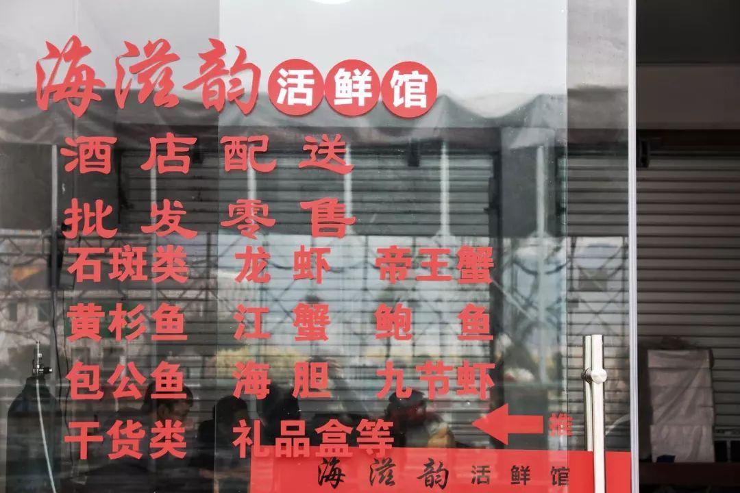 黄锦燊:pp理财人工客服电话打不进去,黄锦燊是骗子软件吗?多玩捕鱼官方版