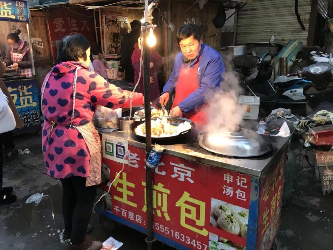 阜阳街边小摊改造计划:温暖一座城,改善一座城图片