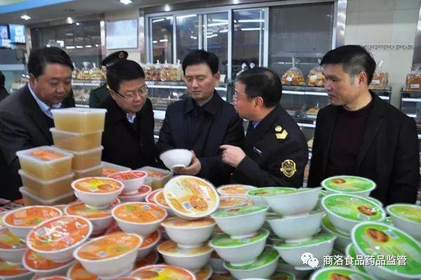 【市县】商洛市市长郑光照工作春节食品安全检查节食爱吃零食图片