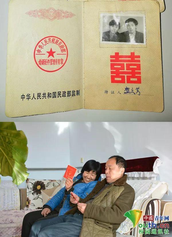 """情人节换种姿势秀恩爱!大学生晒家人结婚证撒""""狗粮"""""""