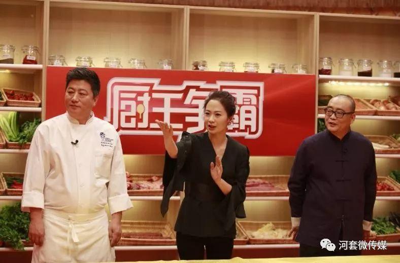 看厨艺总监刘一帆带您感知巴彦淖尔!