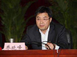 中阳县煤矿事故频频发生 煤炭局不上班,县委书记乔晓峰有不可推卸责任
