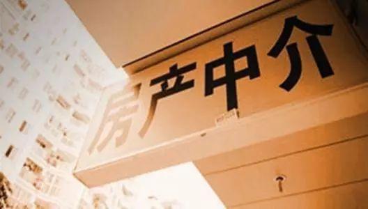 房子为什么这么贵?看看香港就知道了!(深度好文)