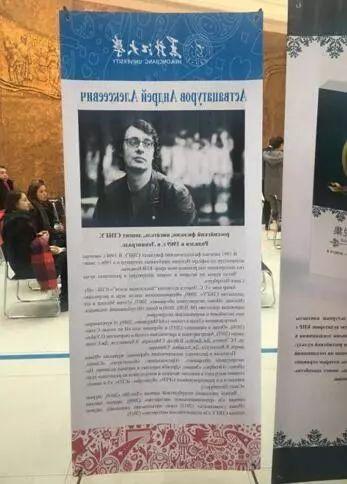 我的俄罗斯-小说_我馆俄罗斯文献信息中心参加《当代俄罗斯小说集》