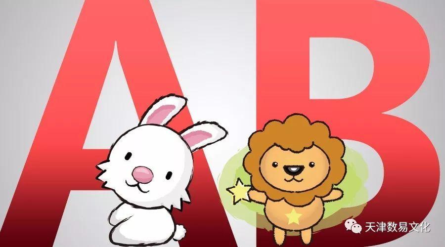 属兔+狮子座+ab双子座男生害怕孤独图片